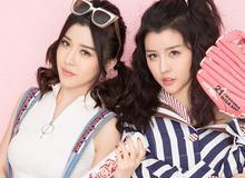 BY2新曲《爱又爱》上线 宣传照展青春活力