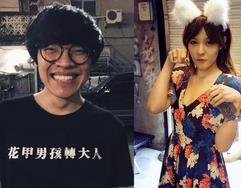 卢广仲被曝正在热恋,对象是台大美女主唱
