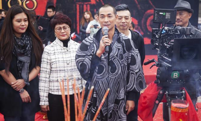 电影《纹身:西部纵横》开机,赵文卓决战一龙,徐冬冬再陷江湖