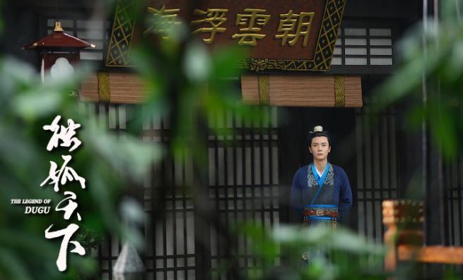 《独孤天下》好评如潮 张丹峰造型多变面容俊美