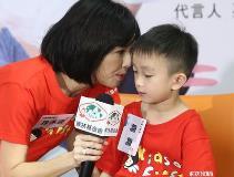 孙燕姿自曝曾失控向儿子大吼 事后马上道歉