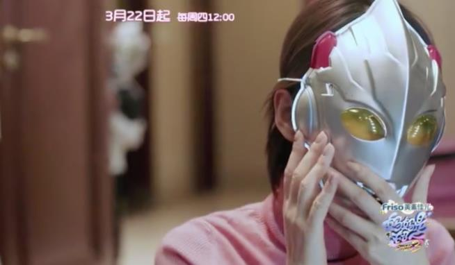 《妈超3》爆黄圣依和Andy宣传片,网友:被超有爱的画面萌翻