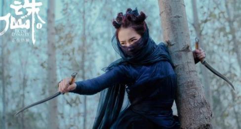 电影《诛仙Ⅰ》连续斩获单日票房冠军 展现少年热血成长