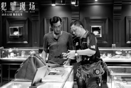 电影《犯罪现场》曝光正片片段 古天乐抢珠宝行