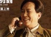 《决胜时刻》发纪念视频 亲历渡江战士讲述决胜记忆