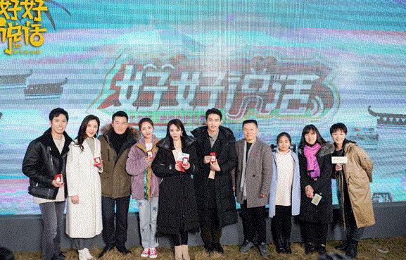陈晓王晓晨十年同学花式互夸 探班现场解锁新副业