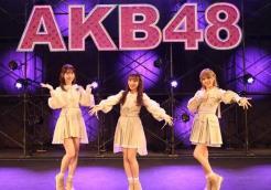AKB48握手会因疫情被取消 替换为成员线上聊天会