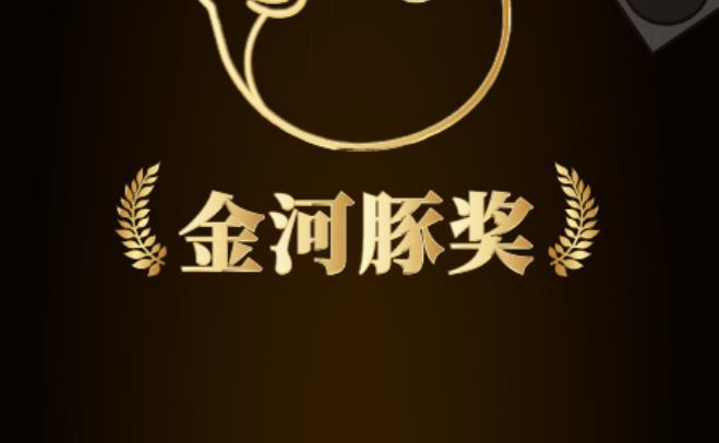 """环鹰时代获CEIS """"最佳娱乐营销奖""""  短视频营销数据化发行成出圈双引擎"""