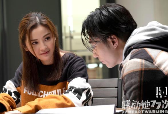 《感动她77次》揭露3对CP情感纠葛 蔡卓妍惠英红各自遇见爱情