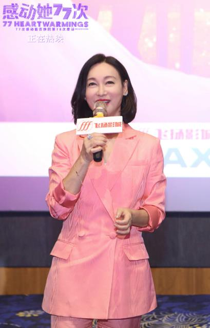 《感动她77次》广深路演圆满收官 蔡卓妍惠英红真诚致谢观众