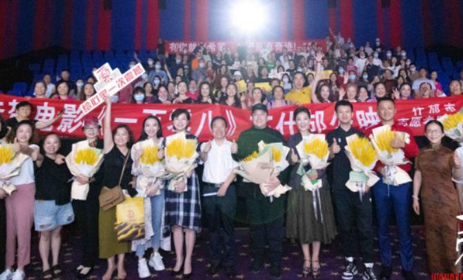 好口碑成就国产电影黑马  小成本电影《一百零八》票房突破三千万