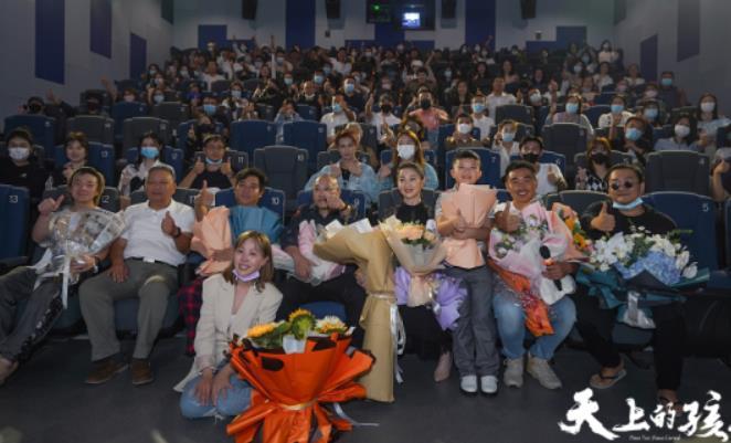 电影《天上的孩子》北京首映,现实题材很了不起 是大千世界的缩影